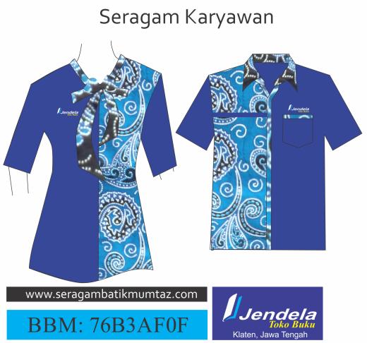 Dalam Lemari 1 Terdapat 4 Kemeja Batik: Sketsa Seragam Batik Karyawan Jendela Toko Buku Klaten